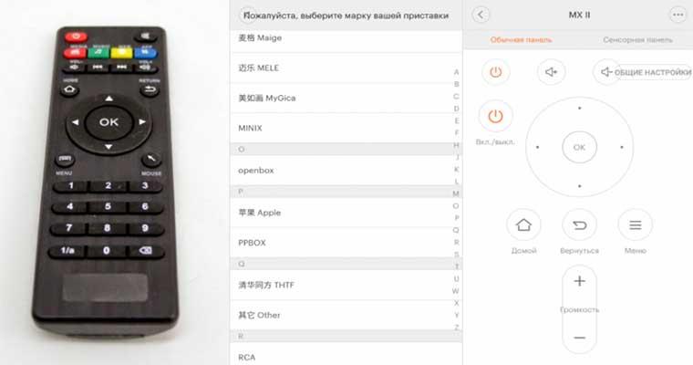 Инструкцию по настройке Xiaomi Mi Universal Smart Remote