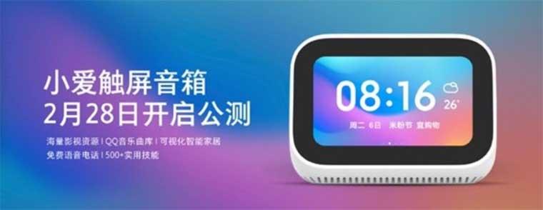 XiaoAI Touchscreen Speaker: умная колонка c сенсорным экраном