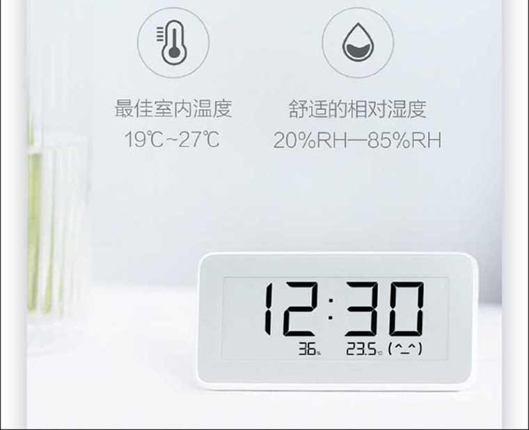 Xiaomi выпустила часы Mijia Smart Digital
